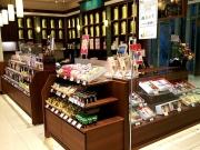 水戸京成店